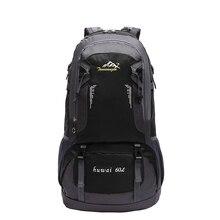 60л походная сумка рюкзак Спортивная Сумка Легкий водонепроницаемый рюкзак для альпинизма с дождевиком для мужчин и женщин