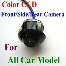 Бесплатная доставка! Пзс-hd ночного видения 360 град. автомобиль спереди фронтальная камера вид сбоку заднего резервного заднего внедорожник MPV