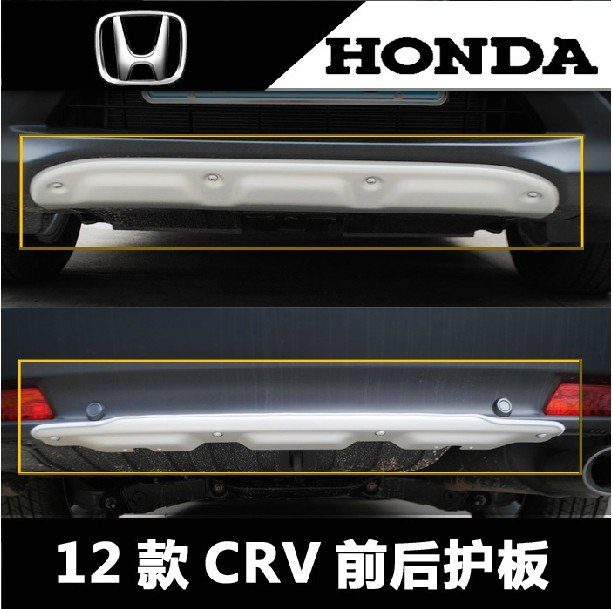 Aluminium alloy front rear bumper protector guard skid plates fit for honda cr v crv 2012