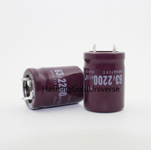 63V 2200UF 2200UF 63V    Electrolytic Capacitors volume: 22X30 best quality