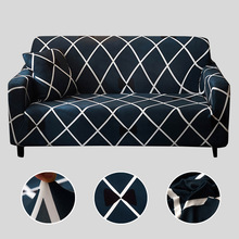 Plaid Sofa cover Elastic sofa covers for living room Stretch seat Cover Slipcovers Armchairs Set Couch 1PC