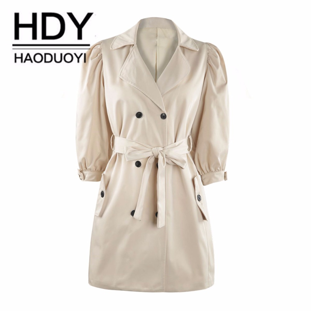 HaoDuoYi New spring autumn ladies windbreaker temperament   trench   coat lantern sleeves slim waist double-breasted   trench
