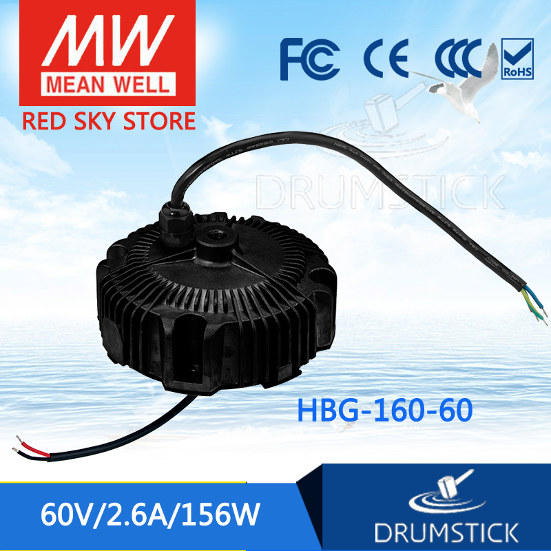 MEAN WELL HBG-160-60 60V 2.6A meanwell HBG-160 60V 156W Single Output LED Driver Power Supply mean well hbg 160 24a 24v 6 5a meanwell hbg 160 24v 156w single output led driver power supply