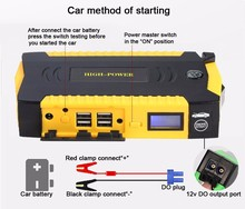 Best Car Jump Starter 69800mAh 12V 4USB battery charger pack for auto vehicle starting And Laptop Power Bank Multi-funtion