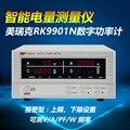 Цифровой измеритель мощности Merrick RK9901N  тестер электрических параметров V  A  частота  мощность (энергия)