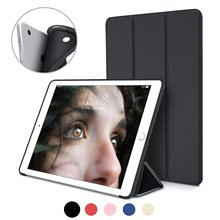 For iPad Air Case, Slim Pu Leather Silicone Soft Back Smart Cover Sturdy Stand Auto Sleep Wake Up for iPad air A1474 A1475 A1476