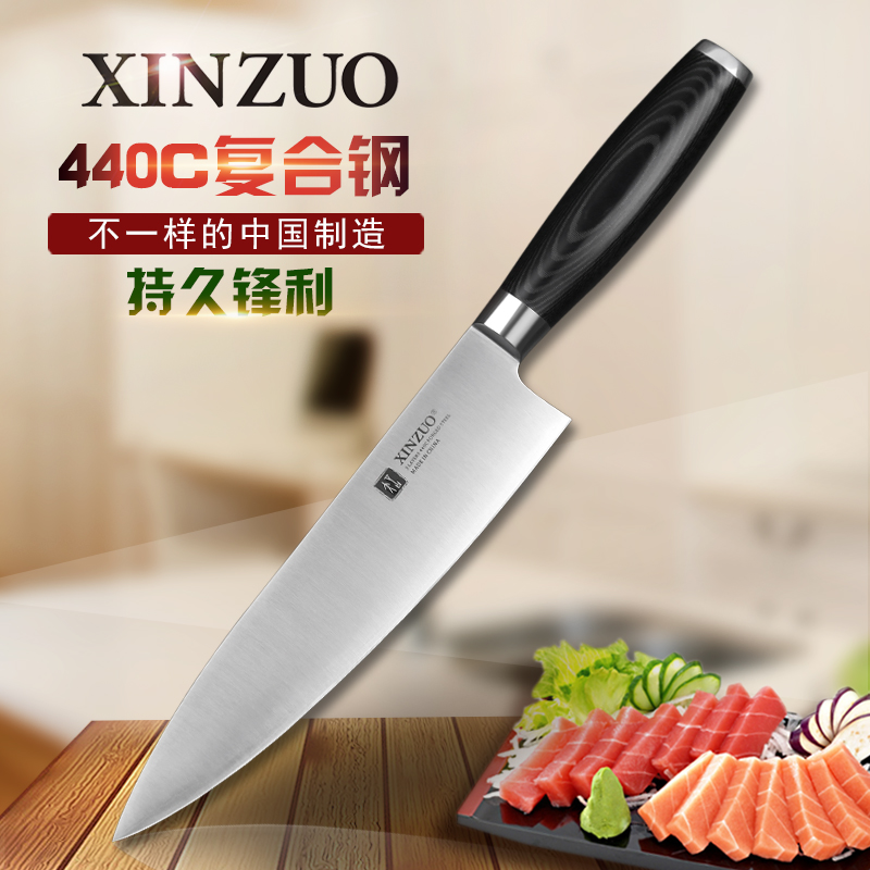 XINZUO 8 inch chef font b knife b font three layers clad steel kitchen font b