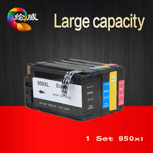 4 упак. картридж для HP 950 951XL Совместимость для HP Officejet Pro 8600 8620 8630 276dw 8640 8660 8615 8625 251dw 271dw