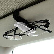 Глаз Очки клип автомобильный Защита от солнца козырек Солнцезащитные очки для женщин автомобильный держатель Очки Чехол крепежа cip Портативный билет Зажим Автомобильный дизайн ABS