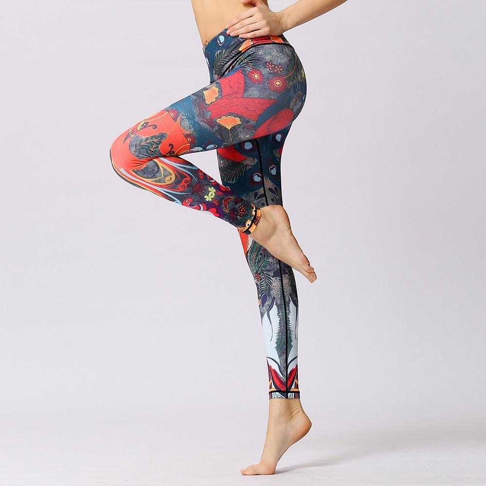 Women Fitness Leggings Yoga Pants (4)