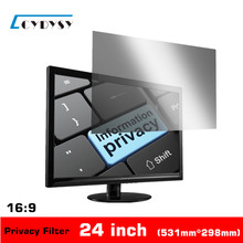 24 inch Privacy Filter Screen Protective film for 16:9 Widescreen Desktop Computer 531mm* 299mm(China (Mainland))