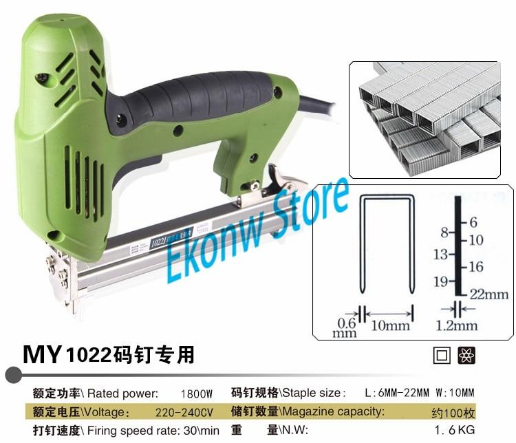 220 V 1800 watt F1022 Elektrische Hefter Pistole Nail Gun Nagler ...