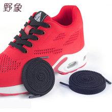 Quotidiano scarpe da tennis delle donne Scarpa lacci colorati Lacci Delle  Scarpe Piatte per le donne scarpe da uomo nylon solido. bdc6345d195