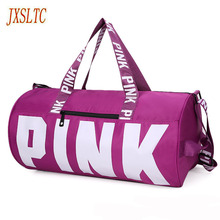 JXSLTC Happy pink girl travel duffel bag women Travel Business Handbags Victoria beach shoulder bag large secret capacity bags