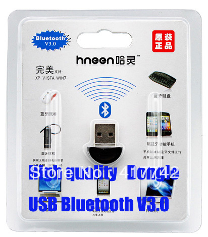 Kleinste 3,0 + EDR high-speed/<font><b>USB</b></font> Mini <font><b>Bluetooth</b></font> Adapter V3.0 EDR <font><b>USB</b></font> Wireless Dongle/Stecker und spielen/Dropshipping image