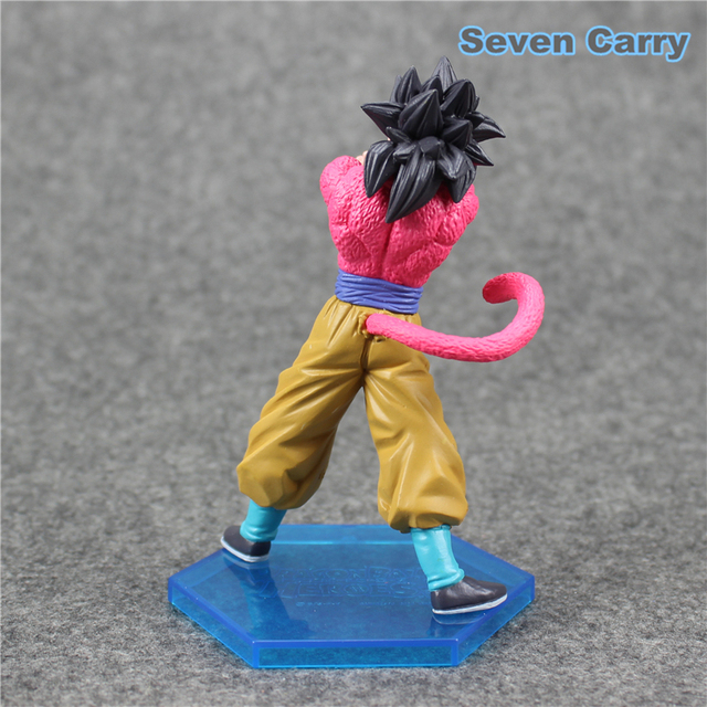 Dragon Ball Z Hero Toy