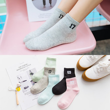 1 Pair/Lot New Ladies Casual Cotton Tube Sock Comfortable Solid Color Autumn Winter Candy Digital Women Mid Socks 5 Colors