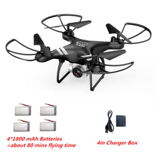 RC Drone KY101S with Adjustable Camera 5.0MP 1080P Altitude Hold One Key Return Dron Headless RC Quadcopter Fly 18 Minutes