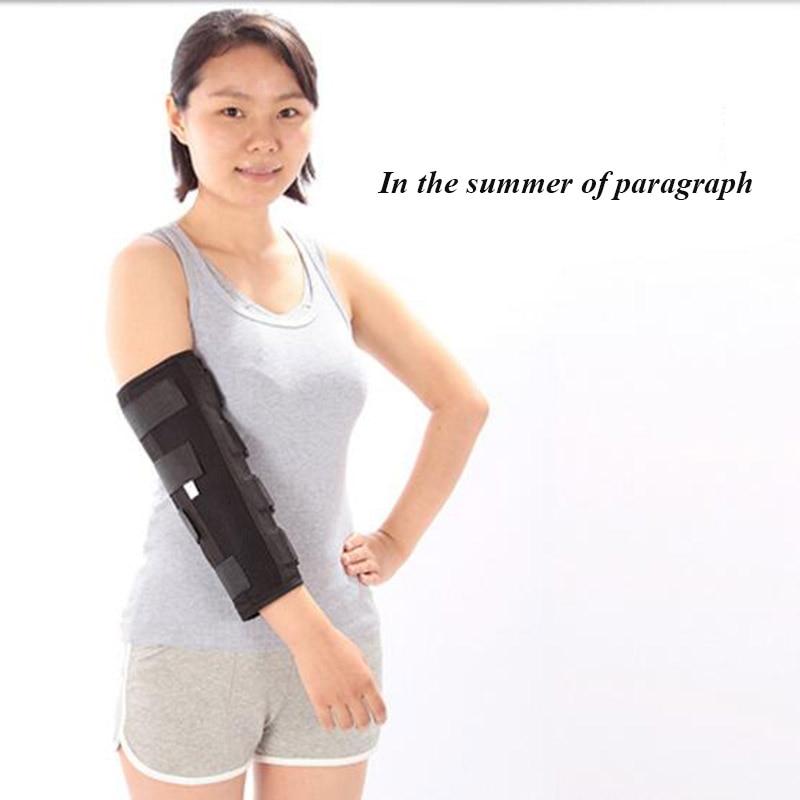 "HANRIVER ""Hemiplegia rehabilitation equipment elbow arm with a fixed splint correct upper limb spasm elbow splint "" Pakistan"