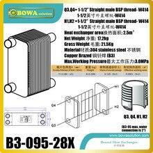 Мощность теплопередачи 540KW между паром и водой для восстановления тепла предназначена для использования на электростанциях или в помещениях отопительного оборудования
