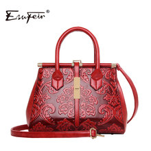2017 Fashion Embossed Leather Women Handbag Quality Leather Women Bag Vintage Shoulder Bag Chinese Style Ladies Bag cavity a major