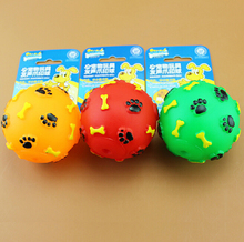 Pet Dog Cat Play Squeaky Squeaker Quack Sound Treat Holder Ball Toy
