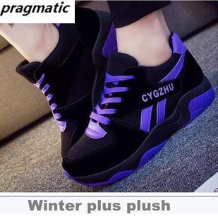 Fitness Lady Swing Fashion Female Shoes Women Casual Footwear Black Zapatillas Deportivas Mujer Para Korean Brand