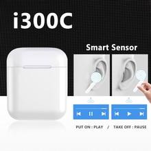 TWS i300 C bluetooth earphone Smart Sensor PK W1 H1 Chip Earbuds Wirless charging PK i10 i7s i9s i10tws i12 i30 i60 i80 i100 TWS