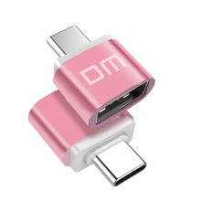 DM Type C Pink Type-C Adapter USB Converter Adapter Type USB  Data Support equipment with Type-C interface