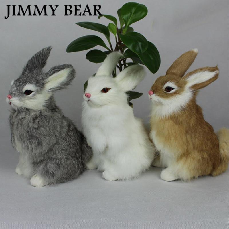 1 قطع لطيف الحيوان الفصح الأرنب محاكاة - اللعب القطيفة