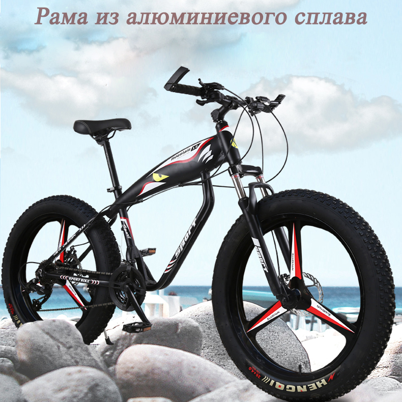 You Ma New design 21/24/27 speed Aluminum alloy frame mountain bike 26 inch 26x4.0 big Tire Snow Bicycle bicicleta you ma 26 inch 21 24 27 speed aluminum alloy frame mountain bike double disc brakes student bicicleta bicycle free shipping
