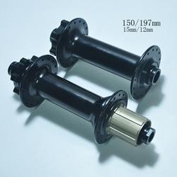 Tai Wan 15 12 mm 197 150 thru axis bike hub 32 otwór 4 uszczelnione łożyska gruby rower hub w Piasty rowerowe od Sport i rozrywka na