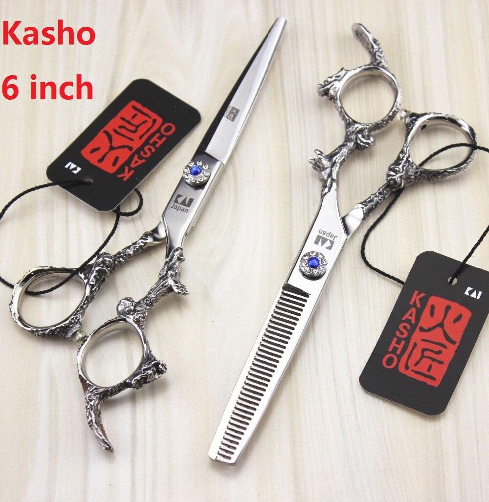 Kasho 9CR שיער מקצועי מספריים מספרה ספר - טיפוח השיער וסטיילינג