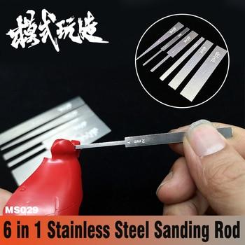 Gundam Military Model 6 in 1 Stainless Steel Sanding Rod Fine polishing article Hobby Grinding Tools Model Building Kits TOOLS Material: Metal