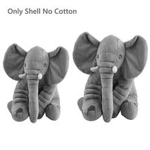 40/60cm Soft Appease Elephant Shell Playmate Calm Doll Baby Appease Elephant Pillow Plush Toy Accessory No Filling Dropshipping