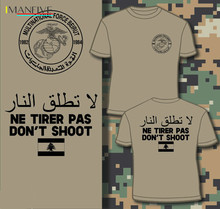 цена на Marine Corps Beirut Lebanon 1982-1984  Outstanding Usmc Shirt 2019 Fashion Short T Shirt Customized Comfortable Male Tee Shirt