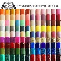 372 Nude Color UV Nail Gel Lacquer Nail Art French Salon UV Gel Nail Polish Soak