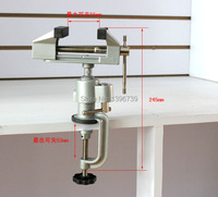 Small bench vise / table clamp / DIY practical universal clamp / 360 degree rotating universal work vise / table vise