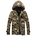 Камуфляж Мужские куртки Нового прибытия 2017 с Шляпу Хлопка на Осень Зима пальто Военная куртка Militar Man clothing 100wy