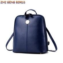 ЦЗИ ГЭН ПТИЦ! малый кожаный рюкзак для женщин сладкие сумки на ремне топ-ручка рюкзаки женщины сумку mochilas девушки back pack g63