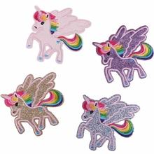 1Pcs New Rainbow Horse Animal Patch Heart 70s Retro Kawaii  Rockabilly Punk Hippie Embroidery Iron on Applique Badge