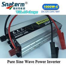 1000W/1KW off grid Solar PV Power inverter converter with charger DC12V/24V/48V to AC230V/240V 50HZ/60HZ for in door home use(China)