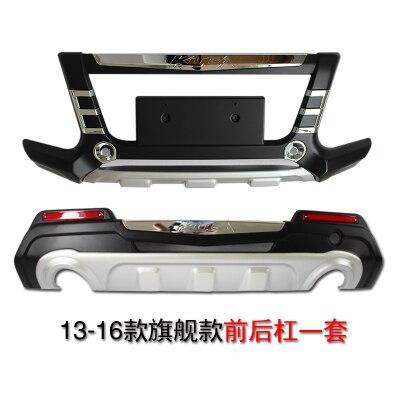 ABS спереди + сзади Бамперы для автомобиля Интимные аксессуары бампер автомобиля протектор гвардии опорная плита Подходит для 2013 2017 Ford Kuga