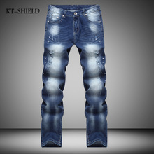 Famous Brand Vintage Men Designer Casual Hole Ripped Jeans Mens Fashion Skinny Denim Cargo Pants Hip-hop Male Distressed Jeans