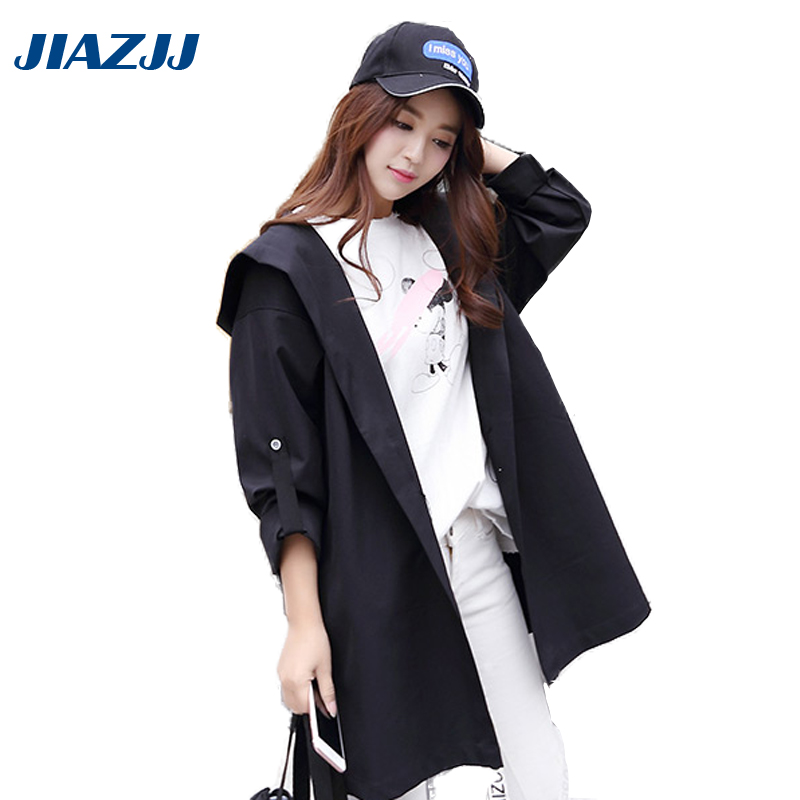 Shop2957200 Store Leisure trench coat female students joker spring loose 2017 new tide in the long thin summer bask in clothes