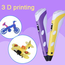 3 D Printing Pen 1.75mm PLA Smart 3 D Pen Drawing Pen 3 D 30Meters  Filament For Kids Birthday Creative Gift Design Painting