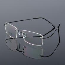 Moda Mulheres Óculos Sem Aro moldura Homens liga de óculos ultra-leves  óculos de armação de óculos armação óptica óculos Flexíve. 96d5680a02