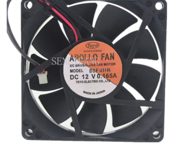 Free shipping 80F4HR DC 12V 0.165A 8015 8CM 80*80*15mm 2 Wires Gale Volume Cooling Fan