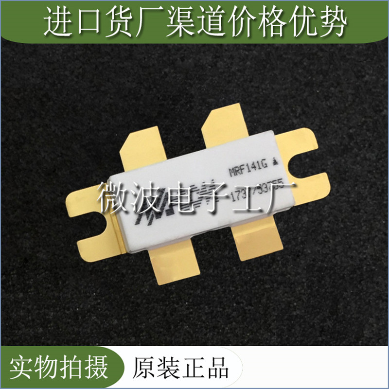 MRF141G SMD RF tube High Frequency tube Power amplification module in Main Processors from Consumer Electronics
