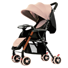 Baby Stroller High Landscape Can Sit Reclining Travel System 3 in 1 Folding Light Push From Two-way Baby Cart Shock-absorbing
